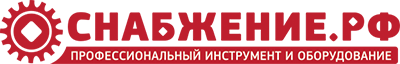 Снабжение РФ