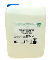 Средство антибактериальное «Септоцид Р»