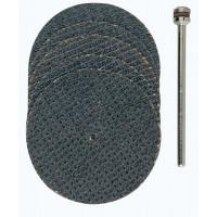 Армированные отрезные диски, 38 мм, 5  шт.