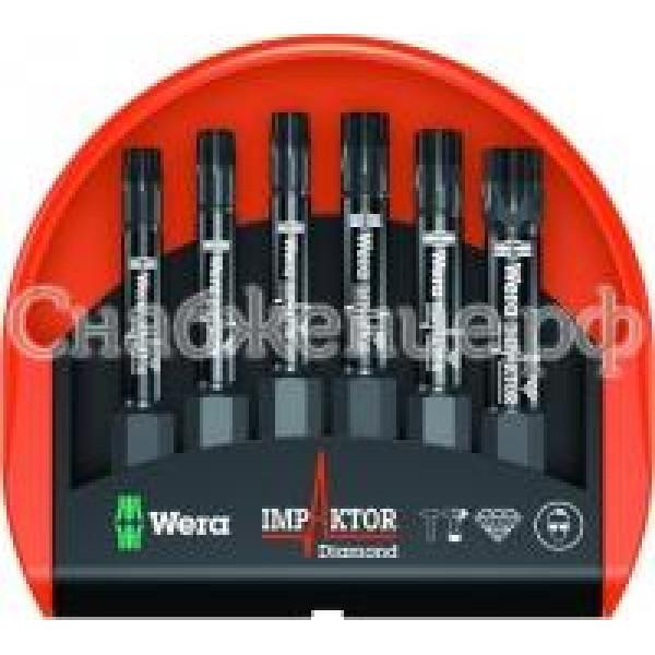Биты импактор набор Wera WE-057693
